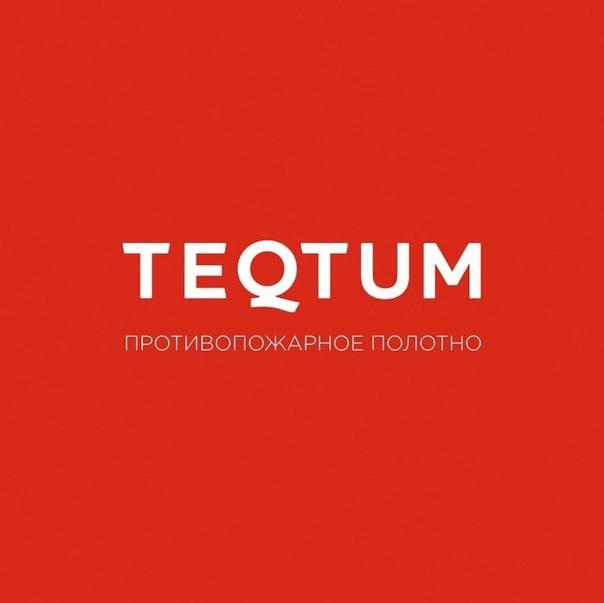 Противопожарная пленка TEQTUM KM2